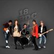 """18 la serie - """"18 RDC"""" (Antena 3 2009)"""