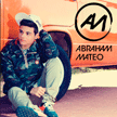 "Abraham Mateo - ""AM"" (Sony music 2013)"